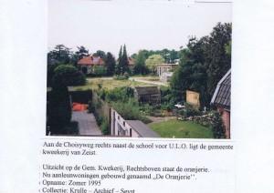 Choisyweg 15 de kwekerij anno 1995